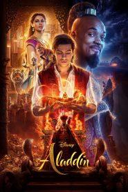 อะลาดิน (Aladdin)
