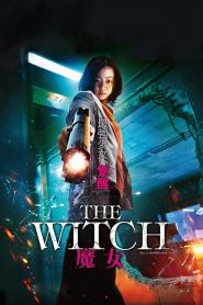 The Witch Part 1 : The Subversion (Manyeo)