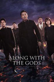 ฝ่า 7 นรกไปกับพระเจ้า ภาค 2 (Along with the Gods 2)