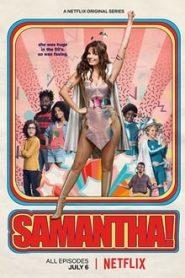 Samantha! (ซาแมนธา!)