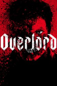 ปฏิบัติการโอเวอร์ลอร์ด (Overlord)