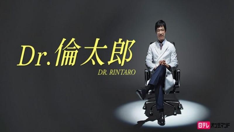 Dr.Rintaro