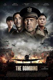 [ตัวอย่างหนัง] The Bombing