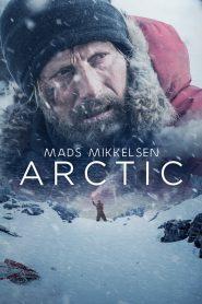อย่าตาย (Arctic)