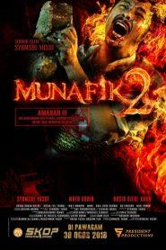 ล่าอมนุษย์ ภาค 2 (Munafik 2)