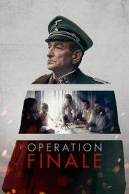ปฏิบัติการปิดฉากปีศาจนาซี (Operation Finale)