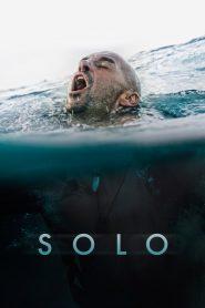สู้เฮือกสุดท้าย (Solo)