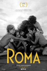 โรม่า (Roma)