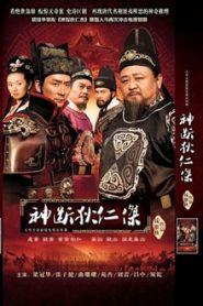 ตี๋เหรินเจี๋ย ยอดนักสืบราชวงศ์ถัง (Shen Duan Di Renjie)