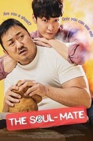 [ตัวอย่างหนัง] คนกับผี คู่เเสบแบบว่าป่วง (The Soul-Mate)