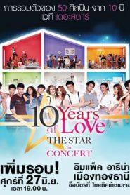 คอนเสิร์ต 10 Years Of Love The Star In Concert