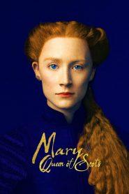 แมรี่ ราชินีแห่งสกอตส์ (Mary Queen Of Scots)