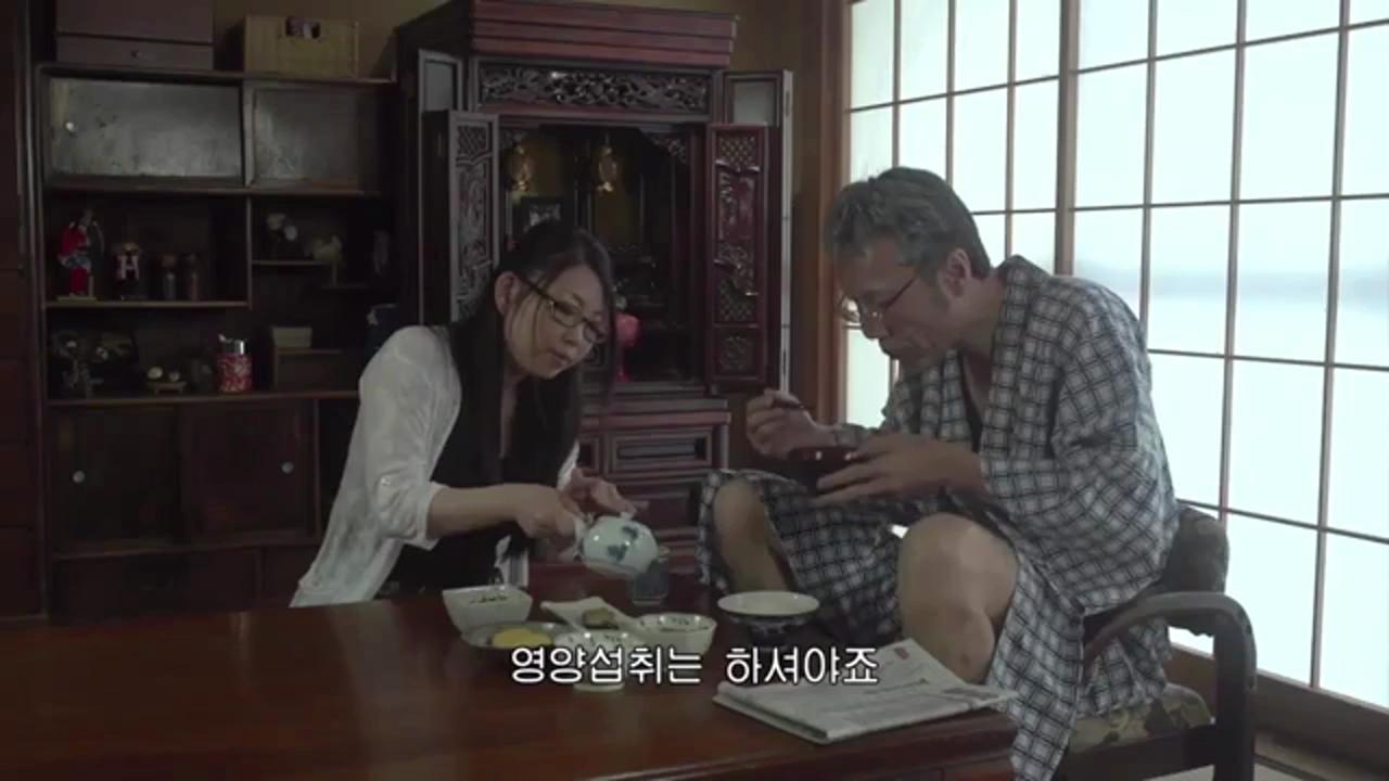 I Love You Nice Housekeeper (ญี่ปุ่น 18+)