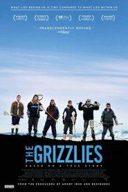 เดอะ ริซลี่ (The Grizzlies)