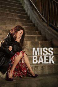 ฉันจะปกป้องหนูเอง (Miss Baek)