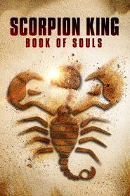 เดอะ สกอร์เปี้ยน คิง ภาค 5: ชิงคัมภีร์วิญญาณ