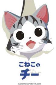 Koneko no Chi: Ponponra Daibouken