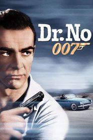 พยัคฆ์ร้าย 007