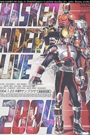 คอนเสิร์ต ไอ้มดแดง (Masked Rider Live Concert)