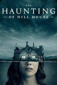 The Haunting of Hill House (ฮิลล์เฮาส์ บ้านกระตุกวิญญาณ)