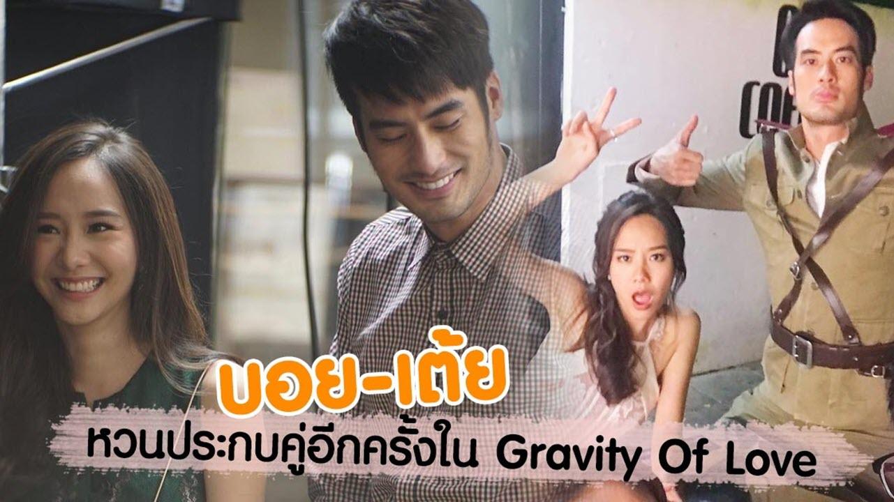 [ตัวอย่างหนัง] รักแท้ แพ้แรงดึงดูด (Gravity Of Love)