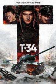 ที-34 แหกค่ายประจัญบาน (T-34)