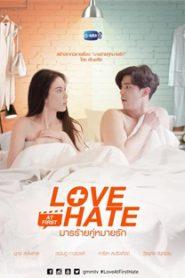มารร้ายคู่หมายรัก (Love At First Hate)