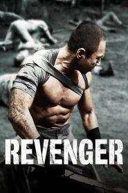 หนี้เลือดคุกทมิฬ (Revenger)