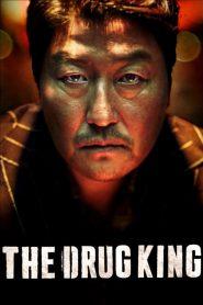 เจ้าพ่อสองหน้า (The Drug King)