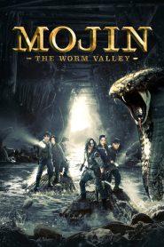 โมจิน หุบเขาหนอน (Mojin The Worm Valley)