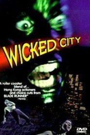 เมืองหน้าขน ใครจะทำให้มันเกลี้ยง (The Wicked City)