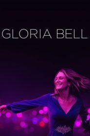 กรอเรีย เบลล์ (Gloria Bell)