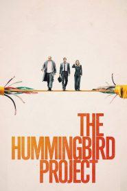 โปรเจกต์ สายรวย (The Hummingbird Project)