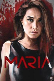 มาเรีย ผู้หญิงทวงแค้น (Maria)