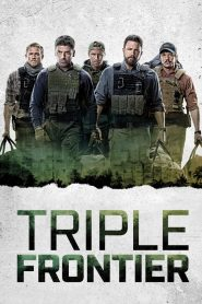 ปล้น ล่า ท้านรก (Triple Frontier)