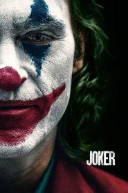 โจ๊กเกอร์ (Joker)
