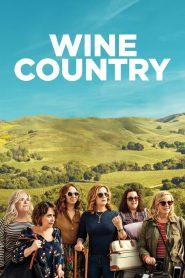 ไวน์ คันทรี่ (Wine Country)