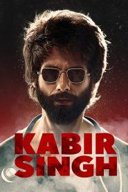กาบีร์ ซิงห์ (Kabir Singh)