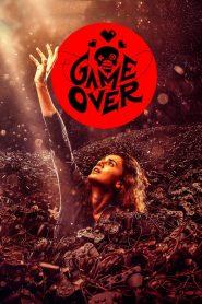 เกมโอเวอร์ (Game Over)