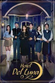 คำสาปจันทรา กาลเวลาแห่งรัก (Hotel Del Luna)
