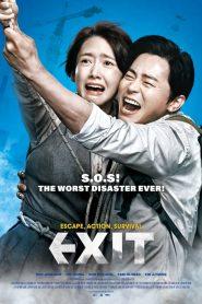 ฝ่าหมอกพิษ ภารกิจรัก (Exit)