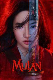 [ตัวอย่างหนัง] มู่หลาน (Mulan)