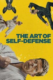 ยอดวิชาคาราเต้สุดป่วง (The Art Of Self-defense)