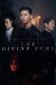 มือนรกพระเจ้าคลั่ง (The Divine Fury)