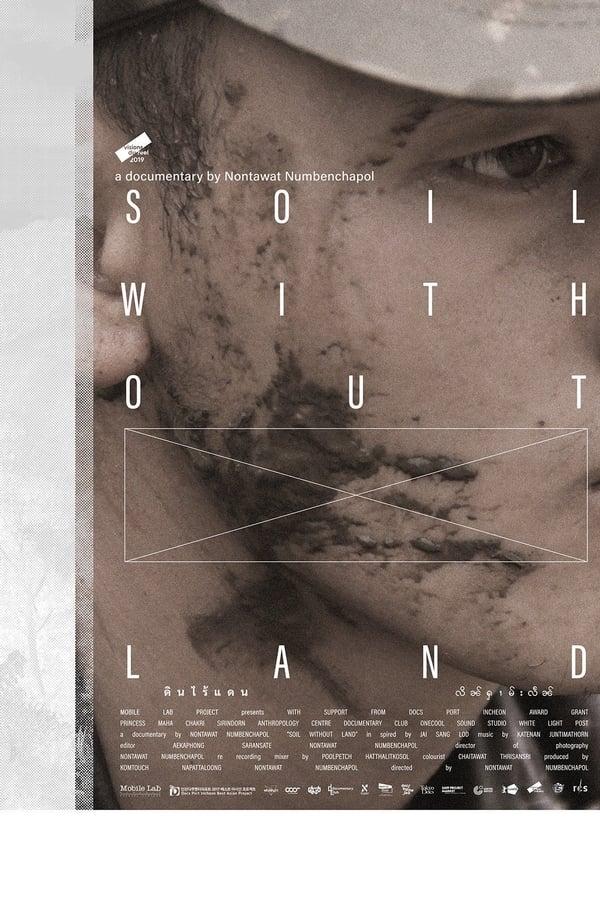 [ตัวอย่างหนัง] ดินไร้แดน (Soil Without Land)