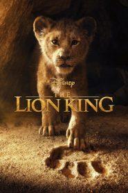 เดอะ ไลอ้อน คิง (The Lion King)