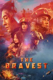 ผู้พิทักษ์ดับไฟ (The Bravest)