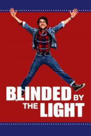 โก๋…ได้เวลาร็อค (Blinded by the Light)