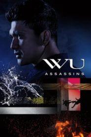 Wu Assassins (นักฆ่าล่าล้ำยุทธ)