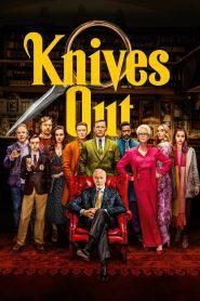 ฆาตกรรมหรรษา ใครฆ่าคุณปู่ (Knives Out)